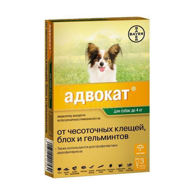Капли на холку Адвокат для собак до 4 кг, Bayer - 3 пип. по 0.4 мл