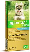 Антигельминтик Дронтал плюс для собак, со вкусом мяса, Bayer - 6 табл.