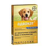 Капли на холку Адвокат для собак от 25 до 40 кг, Bayer - 3 пип. по 4 мл