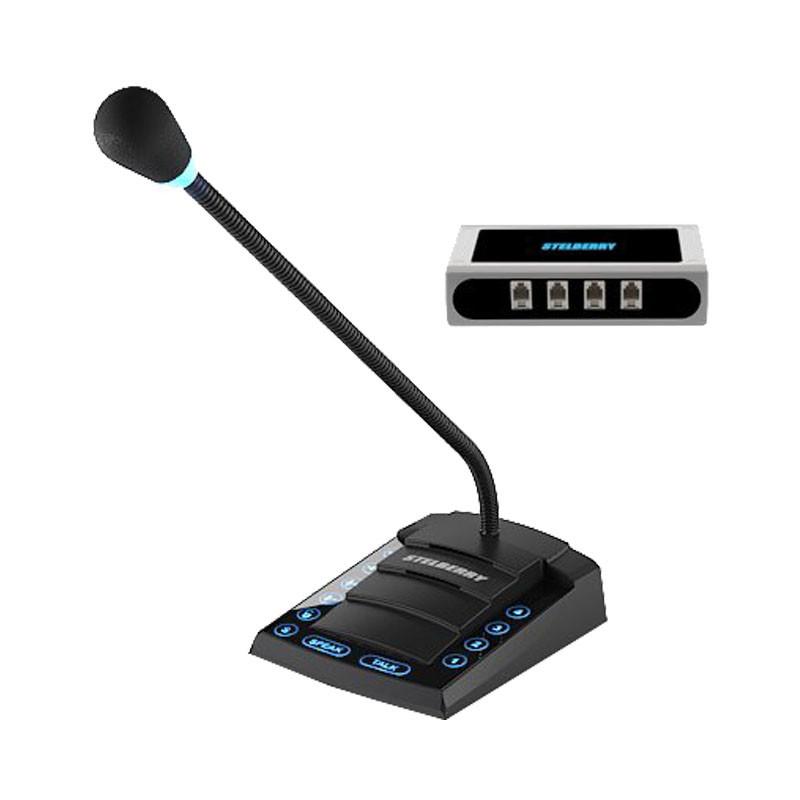 Селекторное переговорное устройство S-760