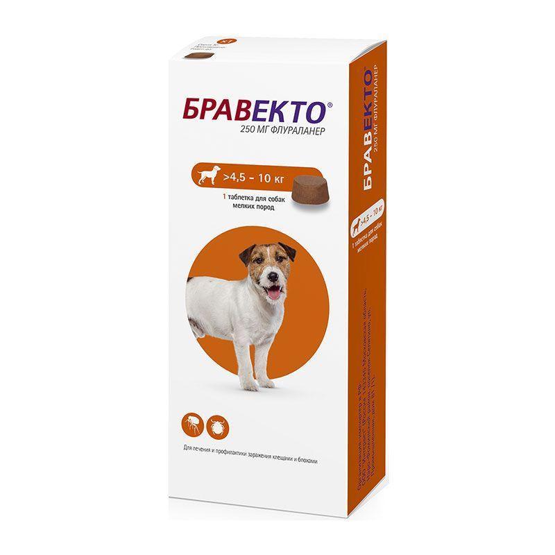 Жевательная таблетка от клещей и блох Бравекто для собак от 4.5 до 10 кг, MSD - 250 мг