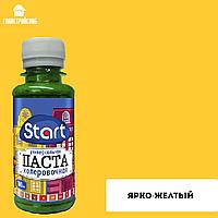 "Колер.паста № 10 ""Start""(ярко-желтый) фас 0.1л, фото 1"