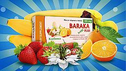 Капсулы черного тмина для детей с Д3 и кальцием Baraka Plus For Kids Arabian Secrets (Россия)