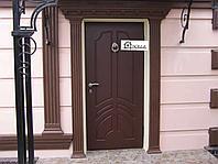 Дверь уличная стальная