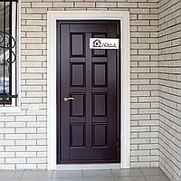 Дверь входная стальная утепленная