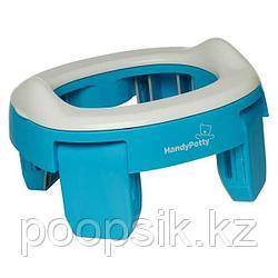 Дорожный горшок HandyPotty (голубой) Полипропилен, вес ребенка до 25 кг.