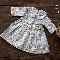 Одежда для куклы Baby Born (Беби Борн) и Baby Annabell (Беби Аннабель), платье для коллекционной куклы Цветочный