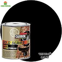 Эмаль термостойкая черная  (0,5 кг)