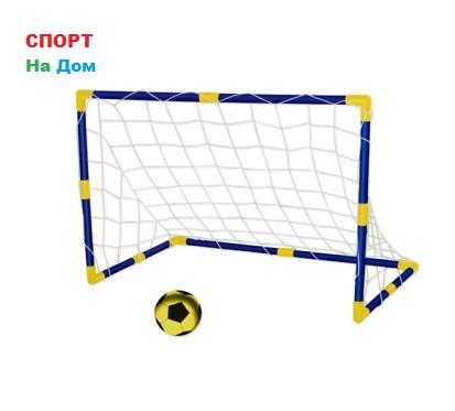 Детские футбольные ворота разборные с сеткой 2в1