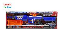 Автомат Nerf бластер с поролоновыми снарядами (синий)