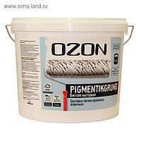 Грунтовка пигментированная OZON PigmentikGrund ВД-АК 052М акриловая 14 кг