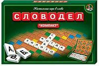 Настольная игра «Словодел Компакт»