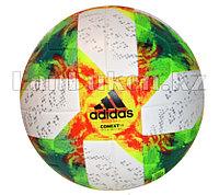 """Футбольный мяч """"Conext 19 Adidas"""", бело-зелено-оранжевый"""