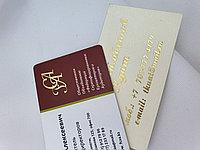 Визитки с золотым логотипом