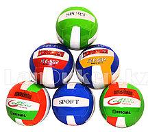 Мяч волейбольный окружность 66.5 см в ассортименте