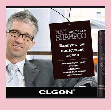 Шампунь Elgon  Man STIMOLANTE против выпадения волос