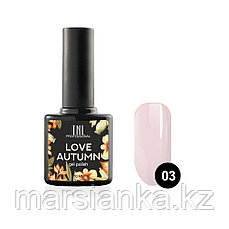 Гель-лак TNL Love Autumn #03, 10мл