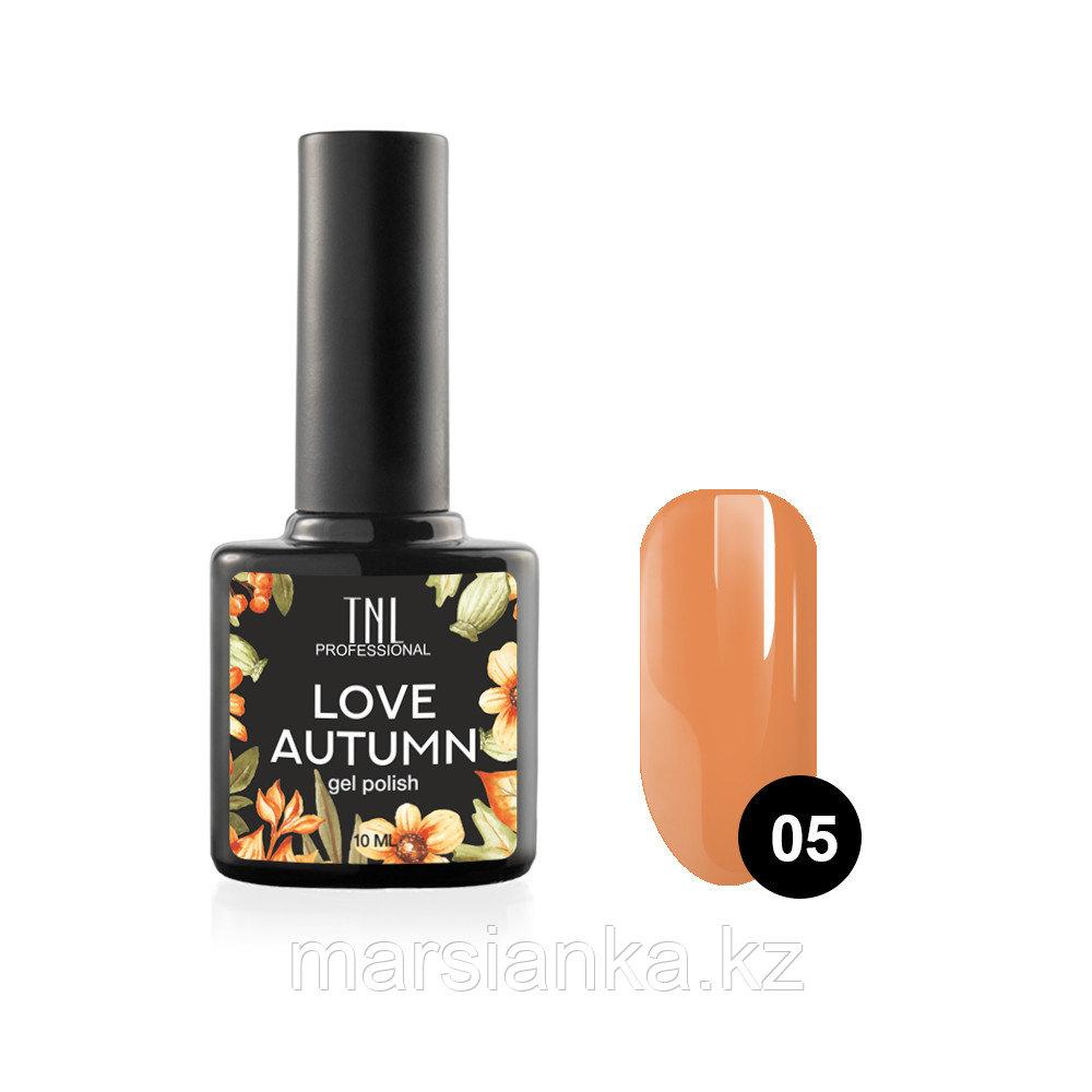 Гель-лак TNL Love Autumn #05, 10мл