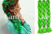 Канекалон накладные волосы одноцветные 60 см Ярко-зеленый A26