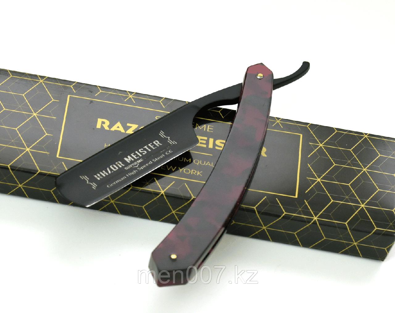 Опасная бритва (затачиваемая) из немецкой стали Razor Maister с чехлом
