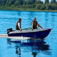Лодки, лодочные моторы, прицеп...