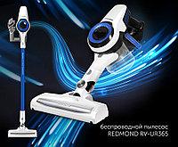 Пылесос Redmond RV-UR365, синий, фото 1