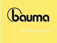 Цементная смесь , BAUMA 4Х4
