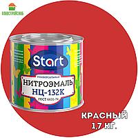 Нитроэмаль НЦ-132К красный 1,7кг