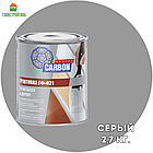 Грунтовка ГФ-021 CARBON серый 2,7 кг
