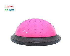 Полусфера гимнастическая с пупырышками, цвет розовый BOSU (диаметр 46 см)