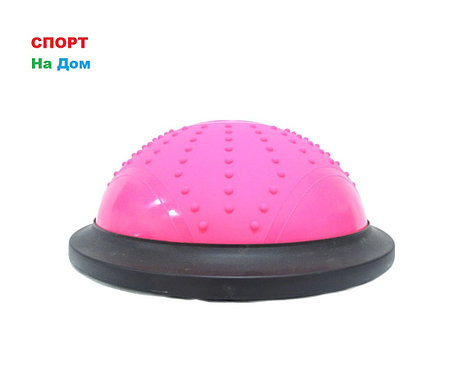 Полусфера гимнастическая с пупырышками, цвет розовый BOSU (диаметр 46 см), фото 2