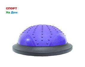 Полусфера гимнастическая с пупырышками, цвет сиреневый BOSU (диаметр 46 см)