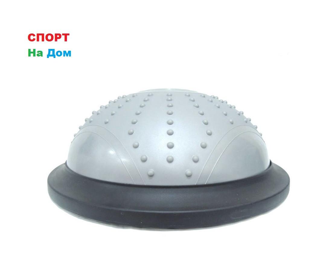 Полусфера гимнастическая с пупырышками, цвет серый BOSU (диаметр 46 см)