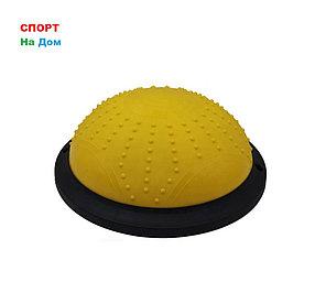 Полусфера гимнастическая с пупырышками, цвет желтый BOSU (диаметр 46 см)