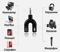 Y-переходник для аудио черный 2 входа 3.5 для наушников и микрофона