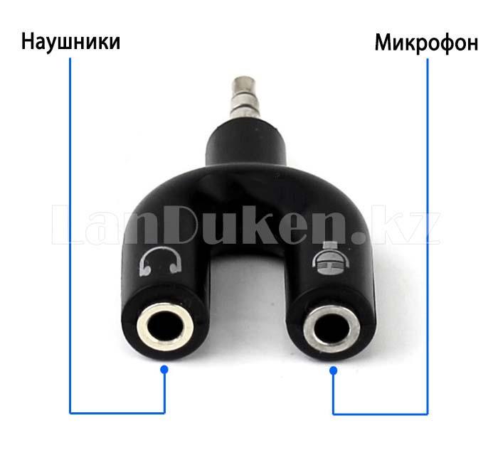 Y-переходник для аудио черный 2 входа 3.5 для наушников и микрофона - фото 3