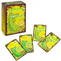 """Настольная игра """"Крокодил"""", 100 карт, для взрослых"""