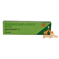 Крем от кожных заболеваний Бетновейт-Н (Betamethasone Valerate and Neomycin skin cream GSK), 20 гр