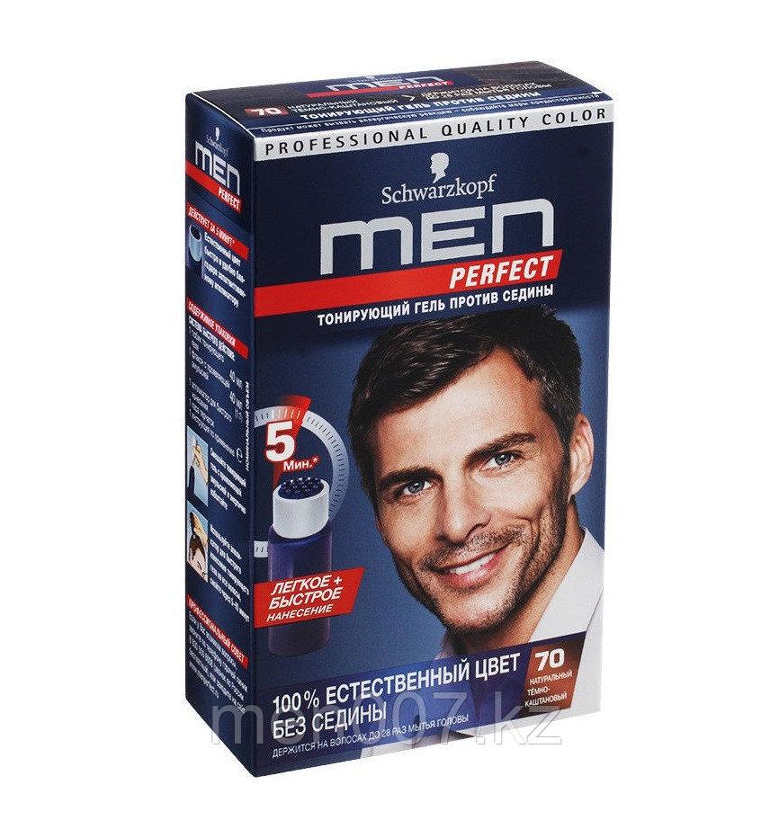 Schwarzkopf Men Perfect (гель-краска для волос шварцкопф)