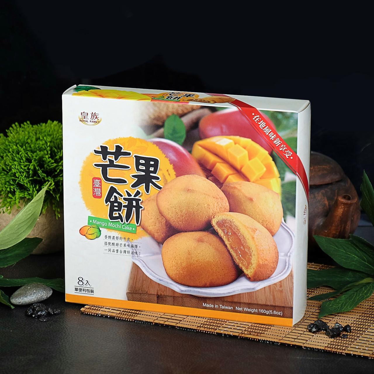 Моти печеньки Роял со вкусом манго