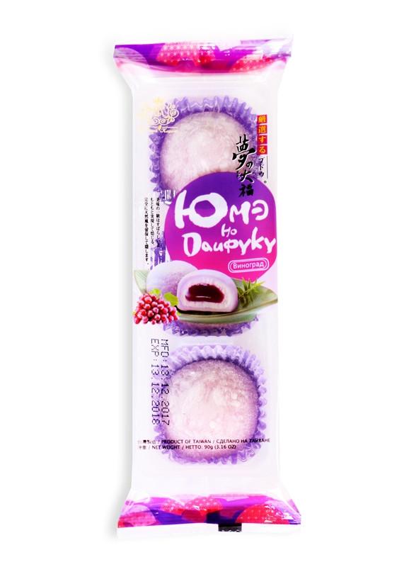 Моти Юмэ но Дайфуку со вкусом винограда