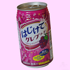 Газированный японский лимонад Сангария Виноград 350 мл