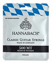 Комплект струн для классической гитары, посеребренная медь, среднее натяжение, Hannabach 500MT