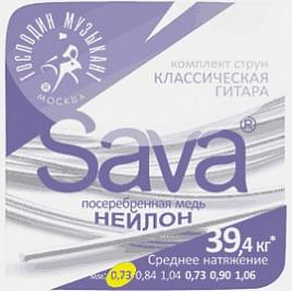 Комплект струн для классической гитары, нейлон/посеребренная медь, Господин Музыкант N73c SAVA