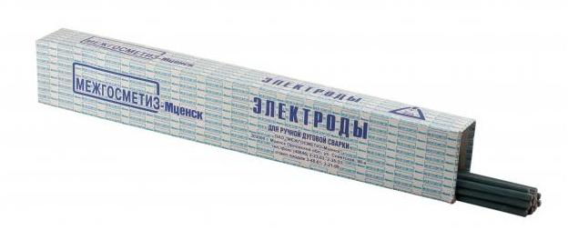 ЭЛЕКТРОДЫ Д 3-нержав  ЦЛ-11  5 кг., фото 2