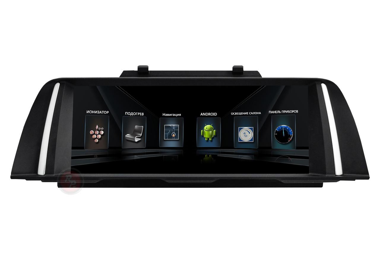 Автомагнитола для BMW 5 серии (кузов F10 и F11 2011-2012) 31085 IPS