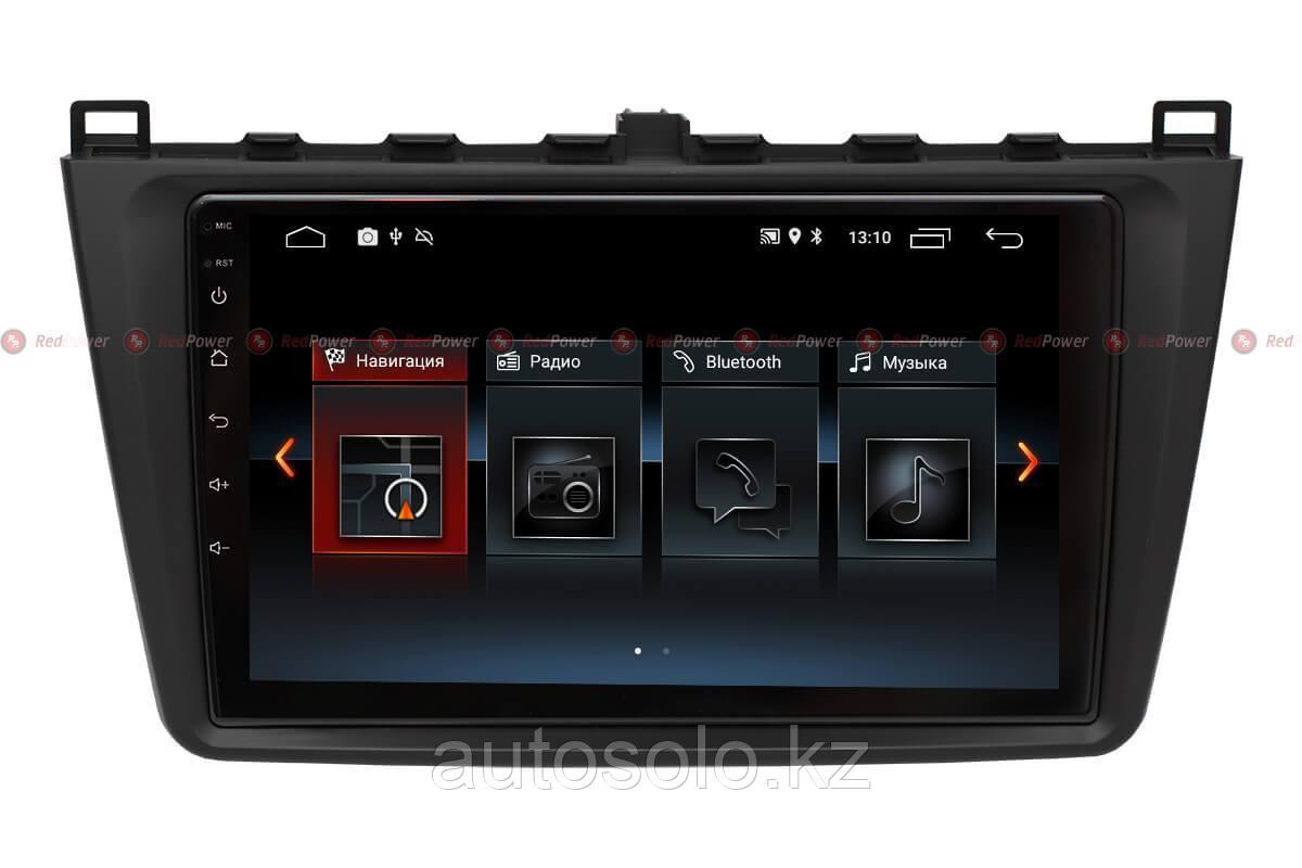 Автомагнитола для Mazda 6 (2009-2012 гг.) Redpower 30002 IPS ANDROID 8