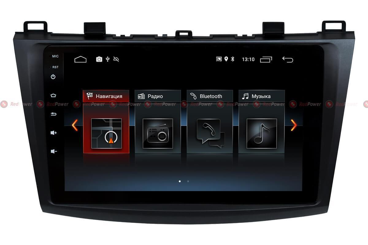 Автомагнитола для Mazda 3 Redpower 30034 IPS ANDROID 8