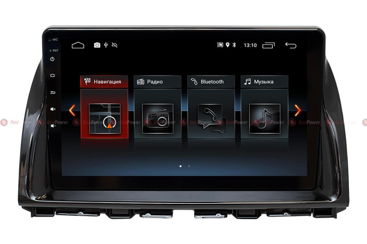 Автомагнитола для Mazda CX-5 Redpower 30112 IPS ANDROID 8
