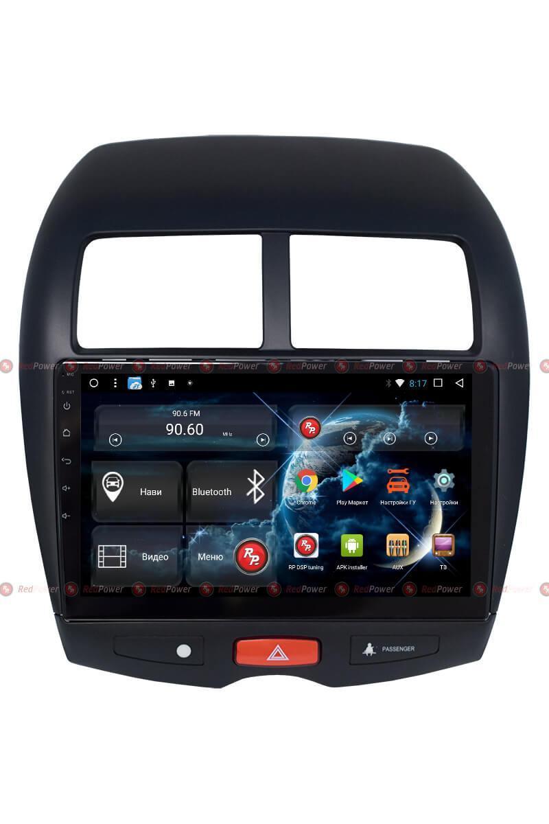 Автомагнитола для Redpower 31026 R IPS DSP Mitsubishi, Peugeot, Citroen ANDROID 7